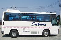 小型バス 横