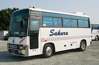 朝倉市 小型バス