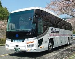 新車 大型バス