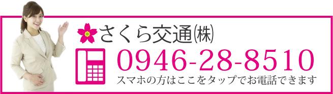 朝倉市貸切バスと観光バスの違い